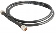 Antenna Outdoor Cable 5m